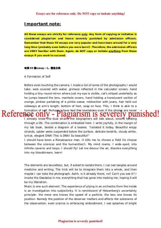 Essay Are For Reference Only Do Not Copy Or Imitate Anything Important Note All These St College Application Example Admission Harvard Referencing Style Website