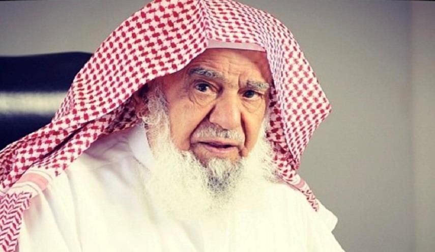 قناة الکوثر الفضائیة هذا ما فعله محمد بن سلمان بوقف الراجحي اليكم التفاصيل السعودية الكوثر كشف حساب العهد الجديد الذي يعرف عن نفسه Fashion Hijab