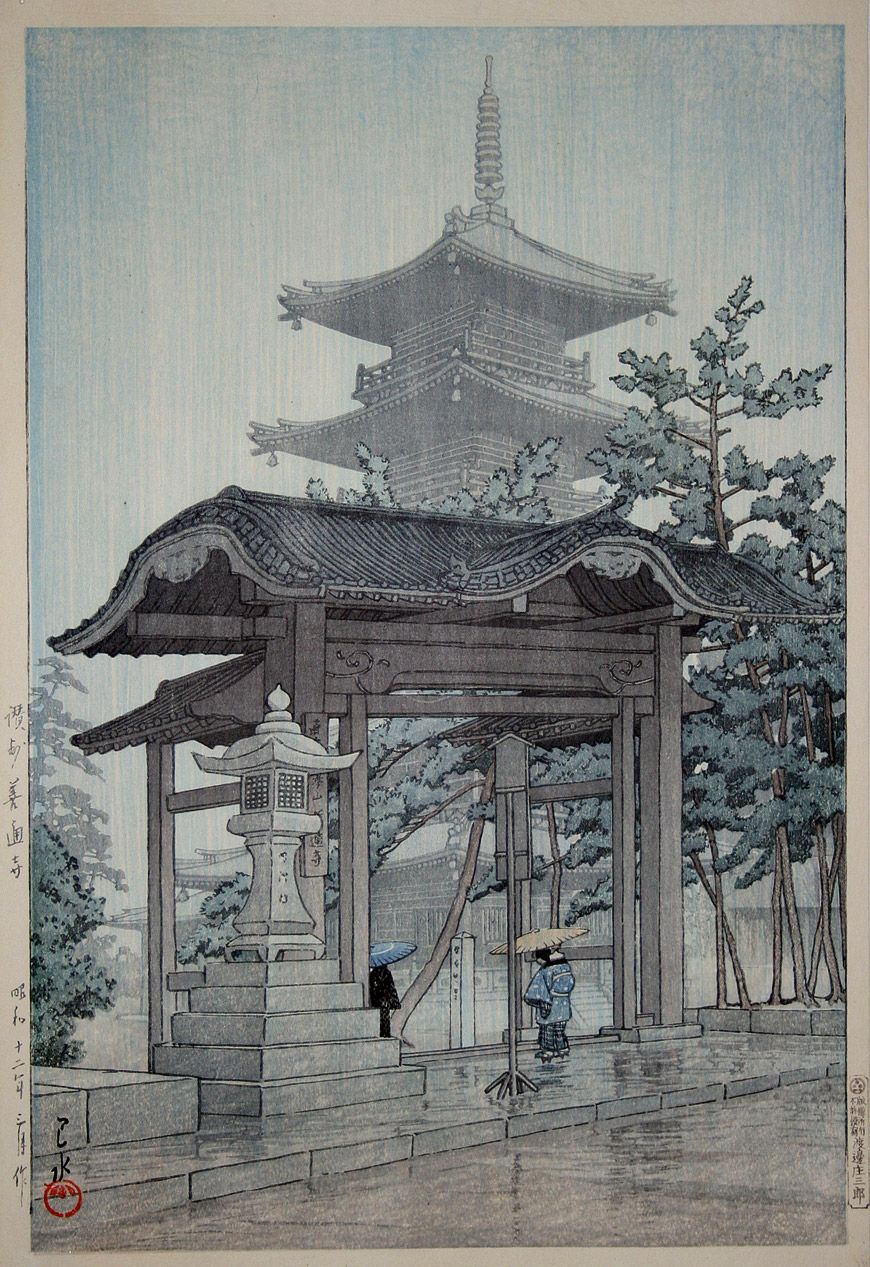 Kawase Hasui - Zentsuji Temple in Rain - 1937. #Achtsamkeit & Meditation mit #harmonyminds