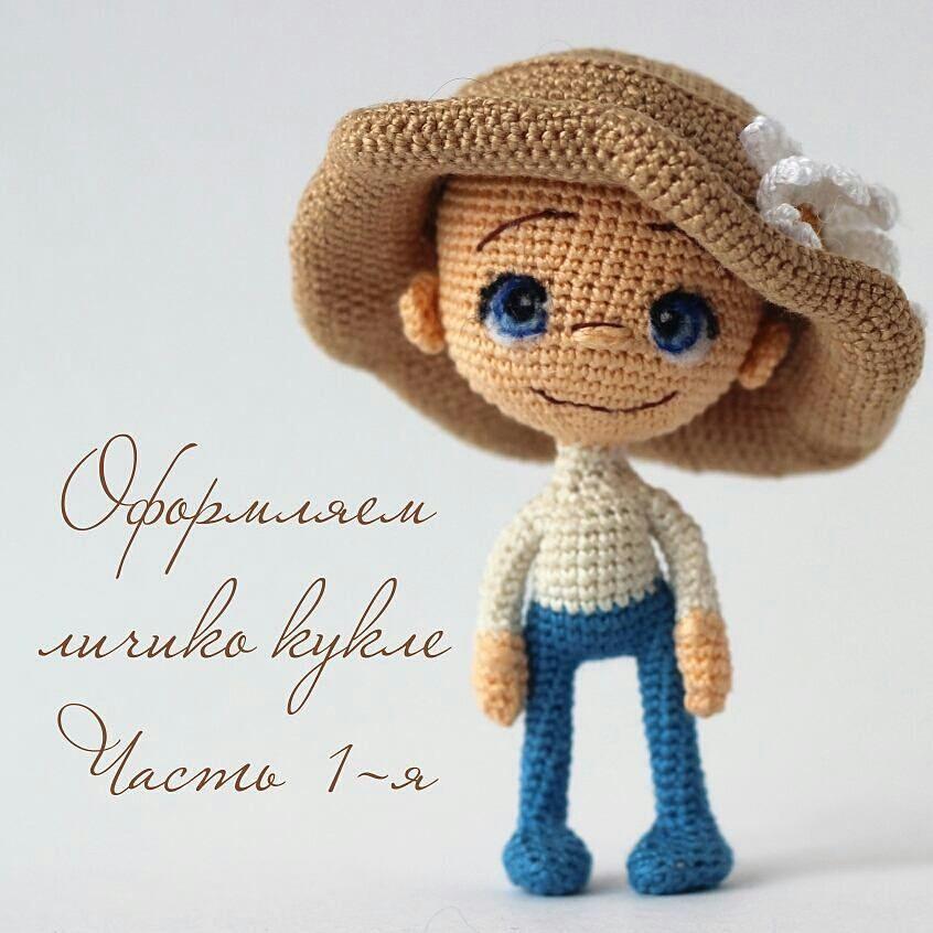 Inspiration | minik amigurumi oyuncaklar | Pinterest | Muñecas ...