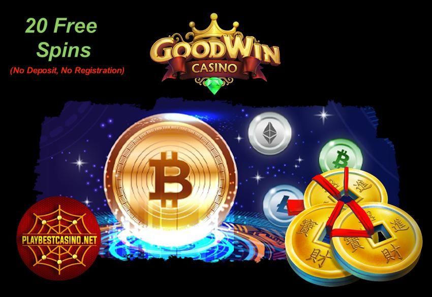 Нет депозит бонусы от онлайн казино кэш игра онлайн покер