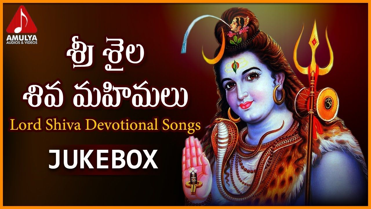 sai baba bhakti geetalu mp3 songs