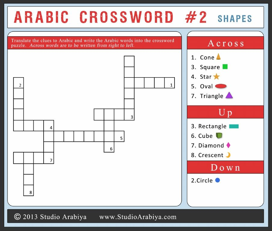 Crossword 2 Crossword Shape Puzzles Crossword Puzzle