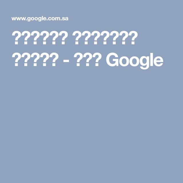 مطويات رياضيات جميله بحث Google