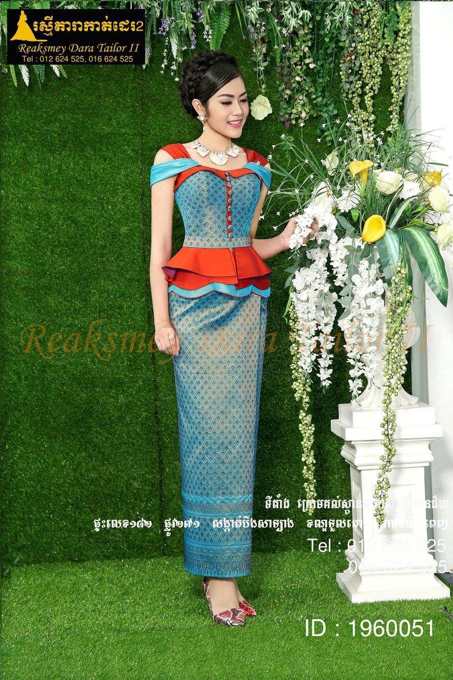 Cambodia dress blue pinterest cambodia african women fashion