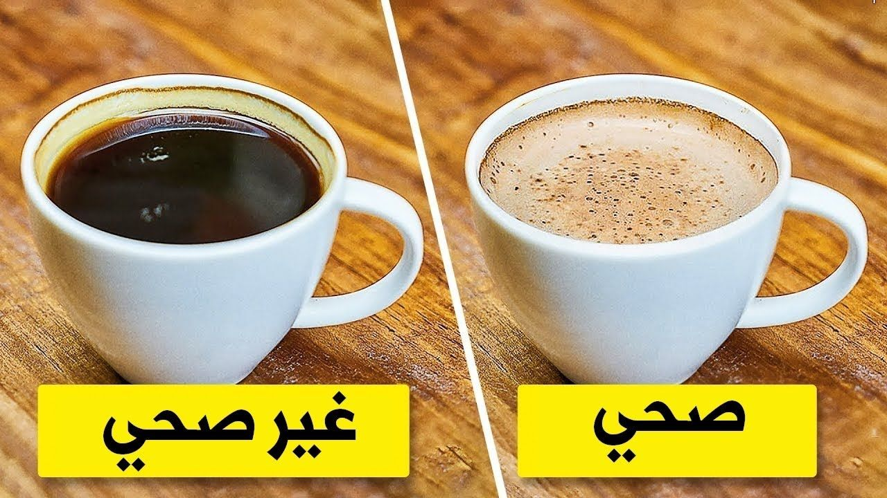 7حقائق عن القهوه لم تكن تعرفها Coffee Facts Coffee Health Benefits Coffee Drinks