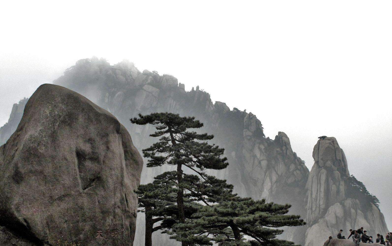 Huang Shan - China (1/2)