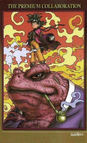 画像あり 鳥山明の画力が凄すぎる 103枚 naver まとめ anime dragon ball art manga artist