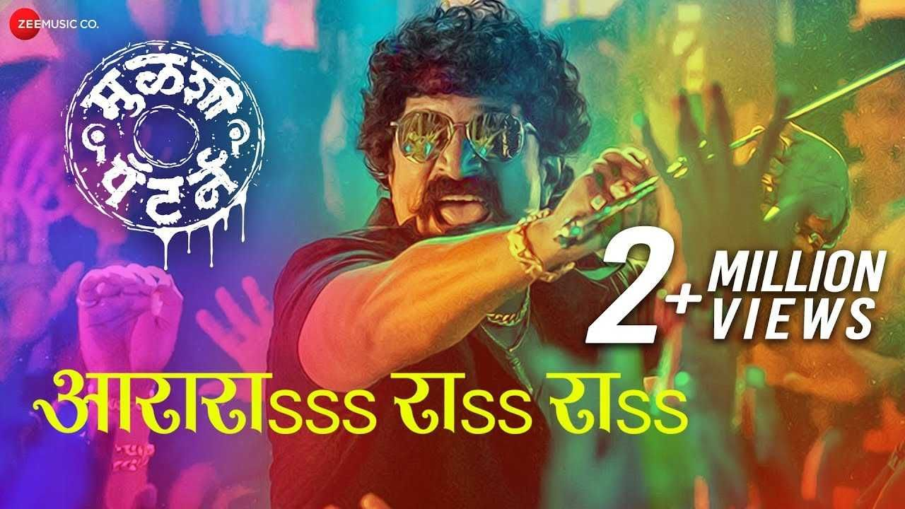 Top 12 Marathi Gane Video Song Dj Music - Gorgeous Tiny