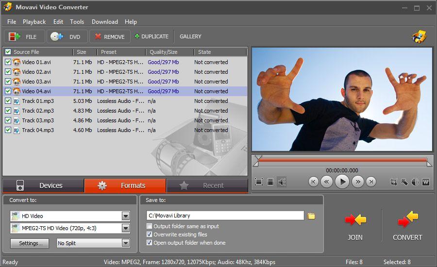 Скачать ключ movavi video converter 3d 2