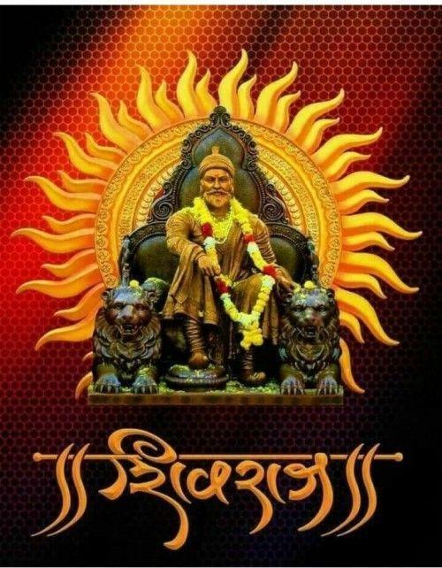 Take Shivaji Maharaj