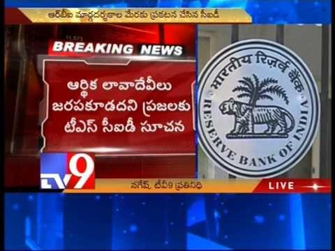 Beware of 31 private financial companies in Telangana - CID