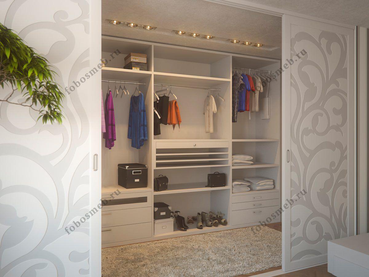 фото гардеробные в спальне