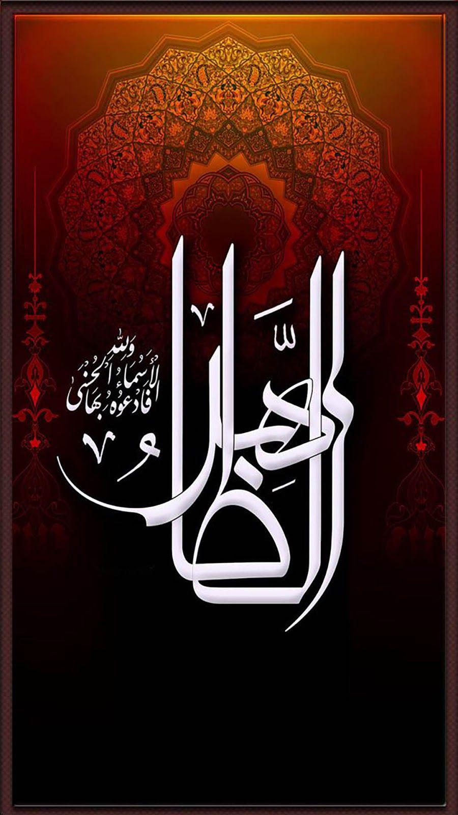 Kaligrafi in 2020 Islamic art calligraphy, Islamic