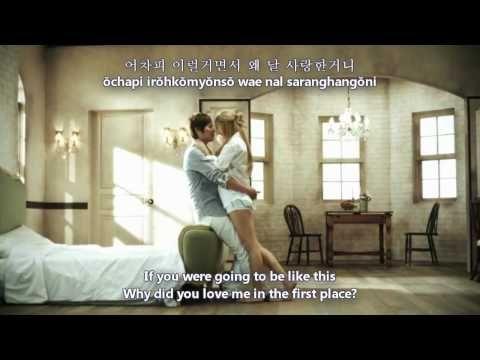 G.Na ft. Junhyung  - I'll Back Off So You Can Live Better [Hangul + Romanization + Eng Sub] MV