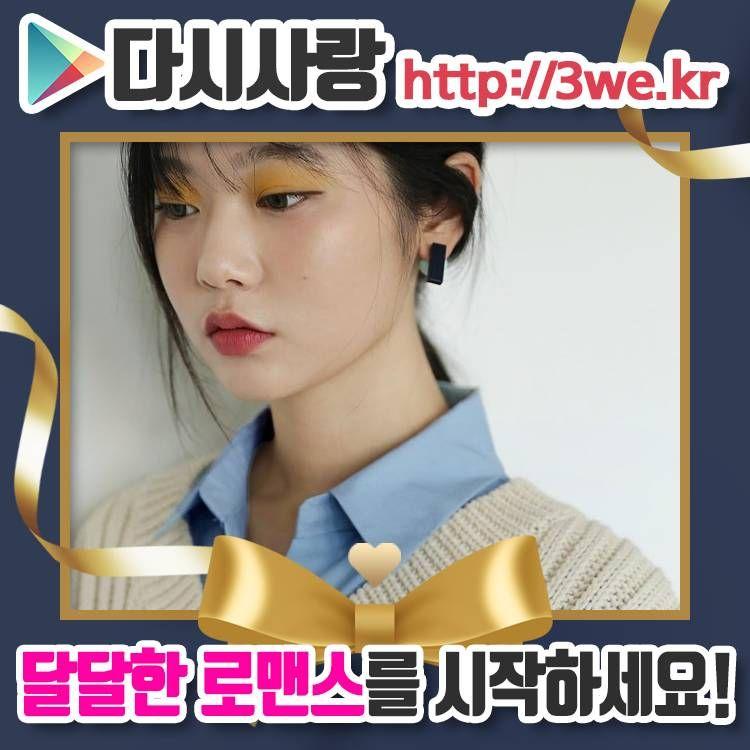 여자원나잇 Www 3we Kr 여자대화