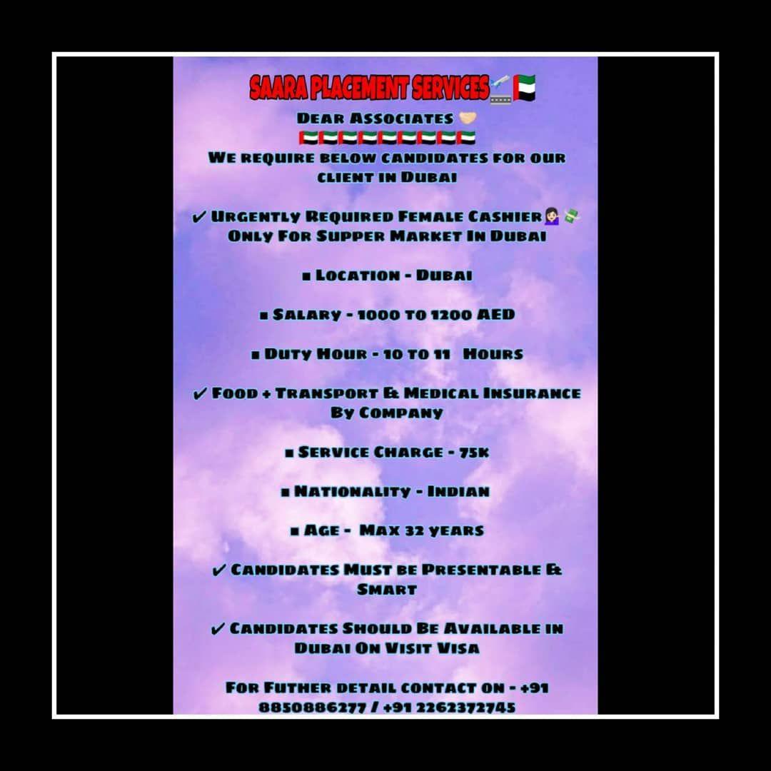Saara Placement Services Jobsindubai Jobsearch Jobsindubaicity