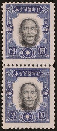 Chinese Stamps Sell for Record $709,000 at Hong Kong Auction