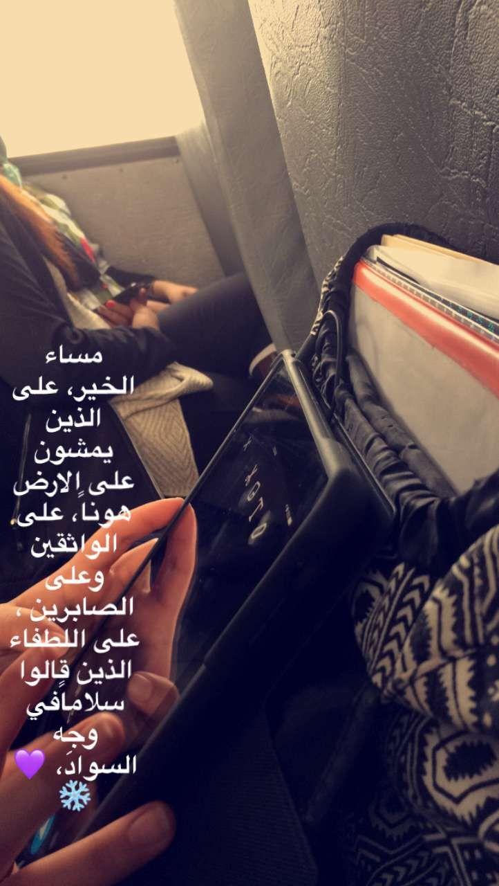 Alexandra Sokova Porn pinrusul ahmed on #سنابات (with images) | arabic love