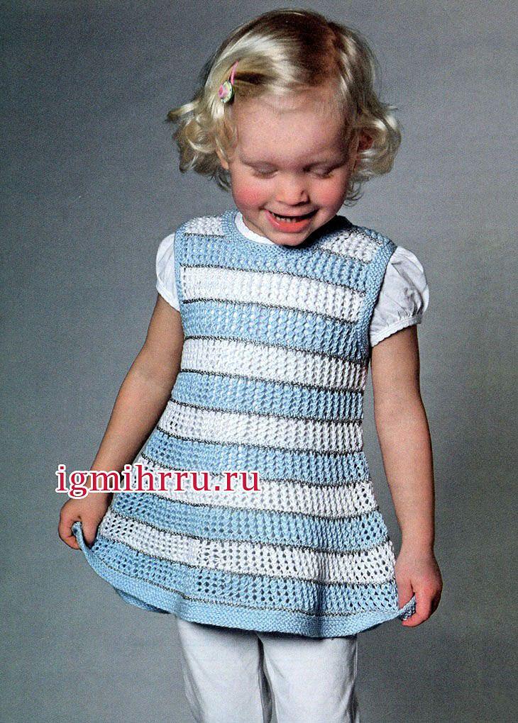 Вязать платья для девочек 5 лет крючком