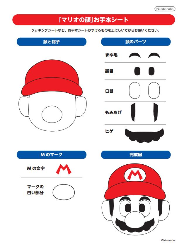 Modelo mario | Mario Bross | Pinterest | Mario, Mario bros y Super Mario