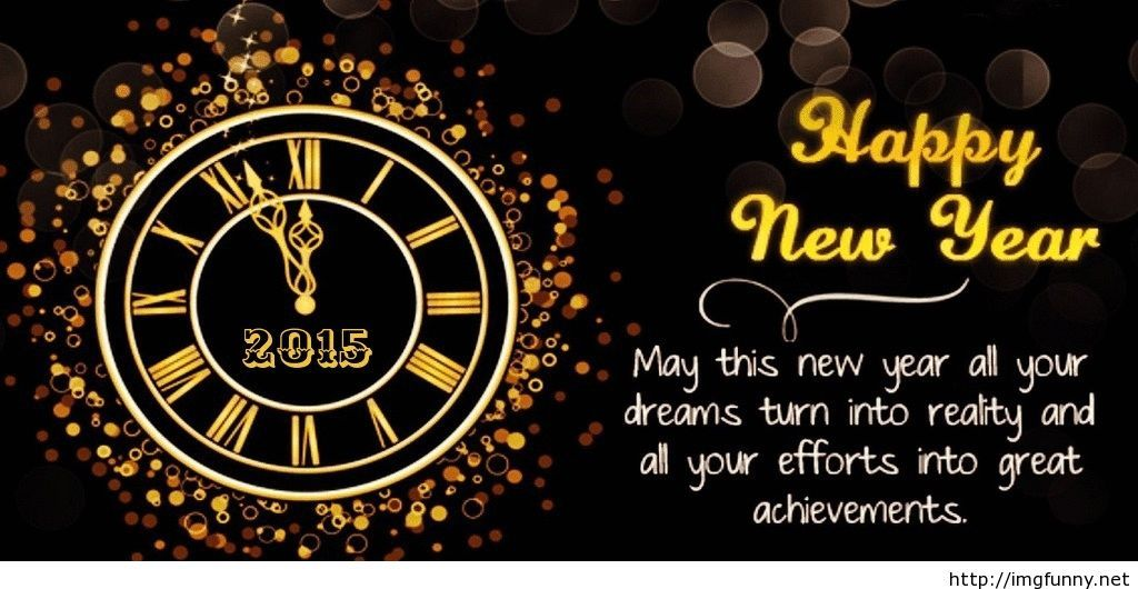 happy new year 2013 achievements saying greeting card for 2015