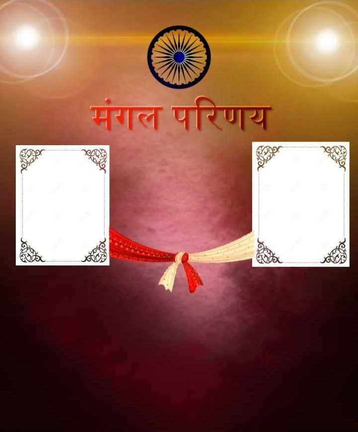 Lagna Patrika Format Marathi Download Wedding Card Design Marriage Cards Wedding Cards