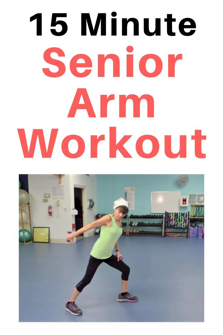 Sculpt Your Arms! 15 Minute Arm Workout For Seniors - Fitness With Cindy