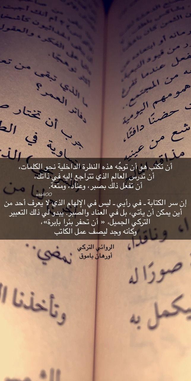 كتاب كلام