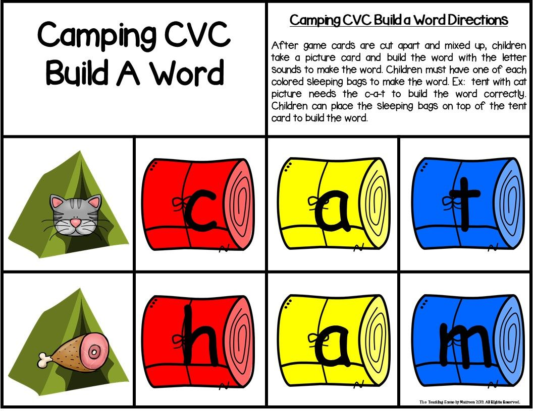 Camping Build A Word Phonics Game For K 2nd Special
