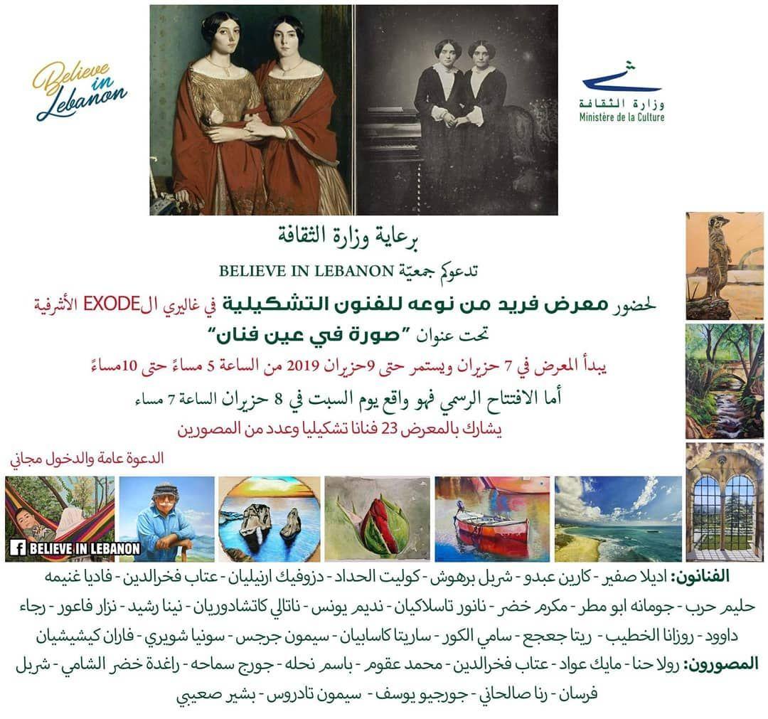 Exhibition Exode Gallery Art Artwork Paintings Lebanon Lebanese Painter Colettehaddad Achrafieh Artwork Painting Art Gallery Instagram Posts