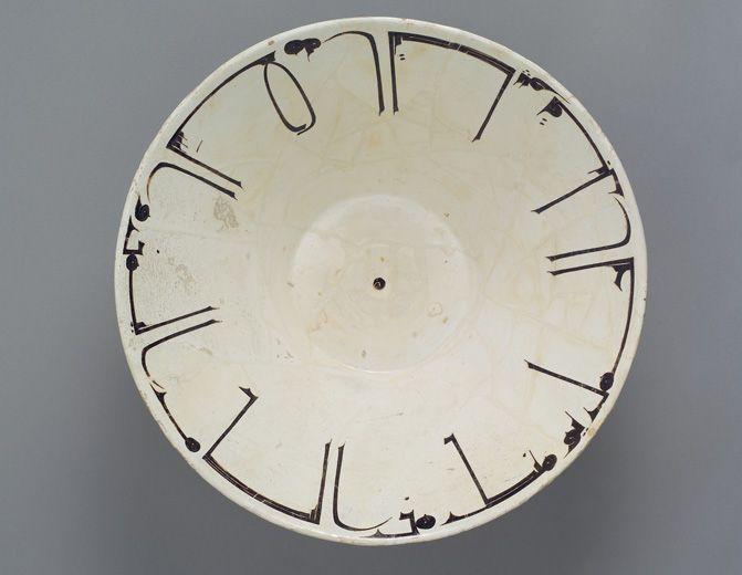 Bowl with Arabic Inscription, Iran. 10th century