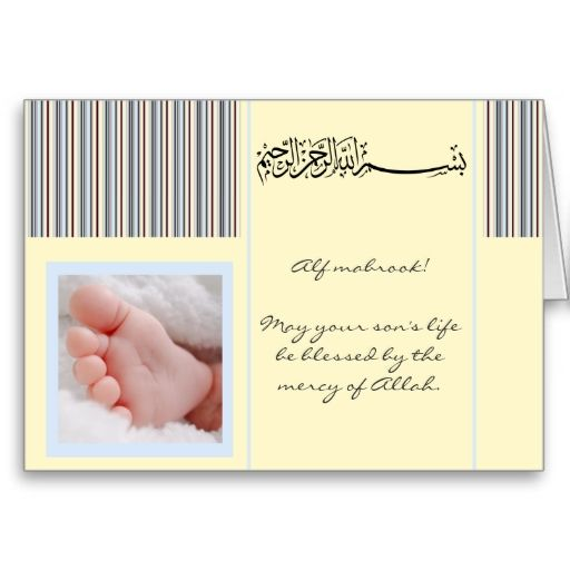 Pin On New Baby Congratulations Cards
