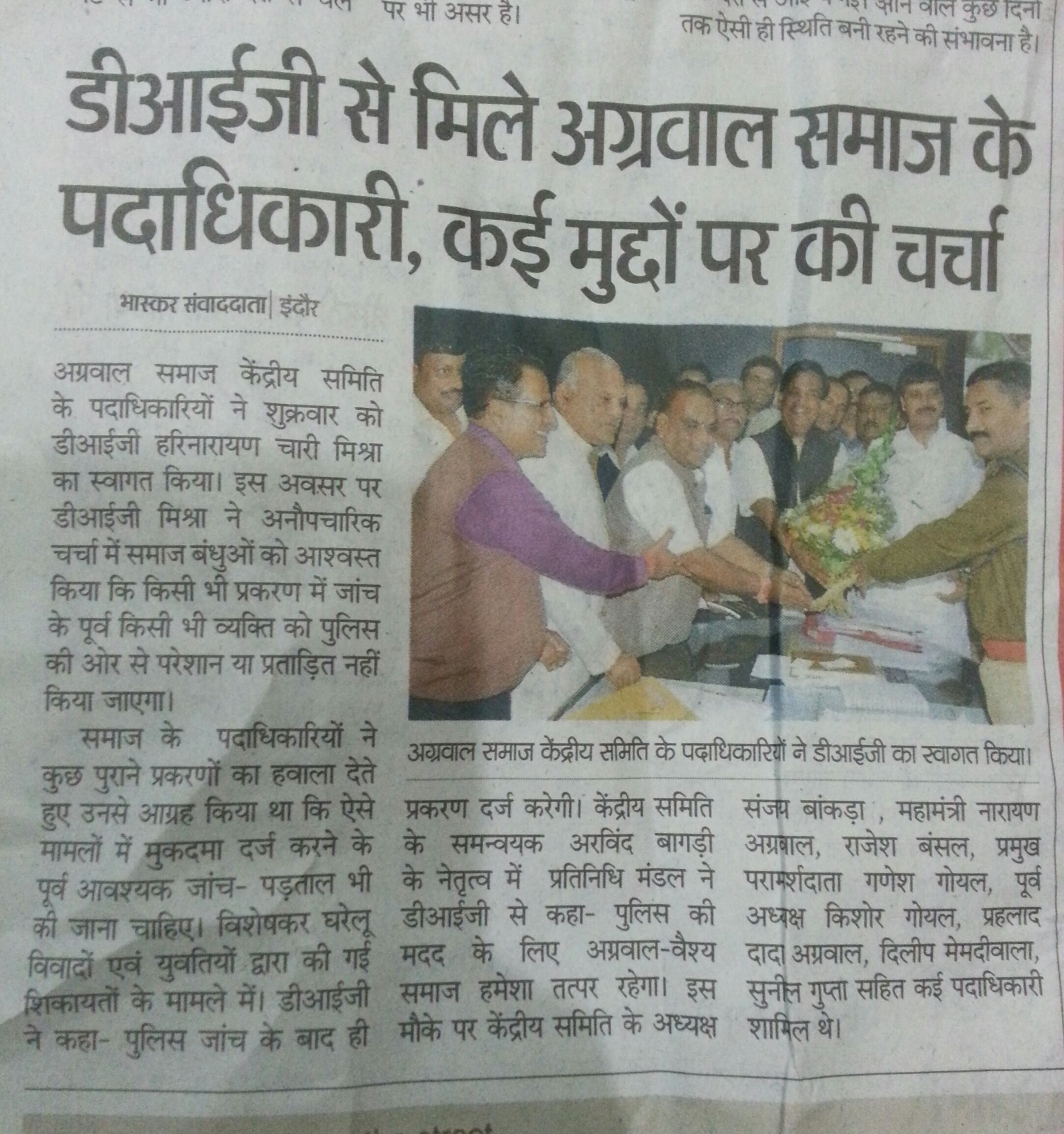 Pin by Agradunia on Agra dunia News, updates   Agra, Indore