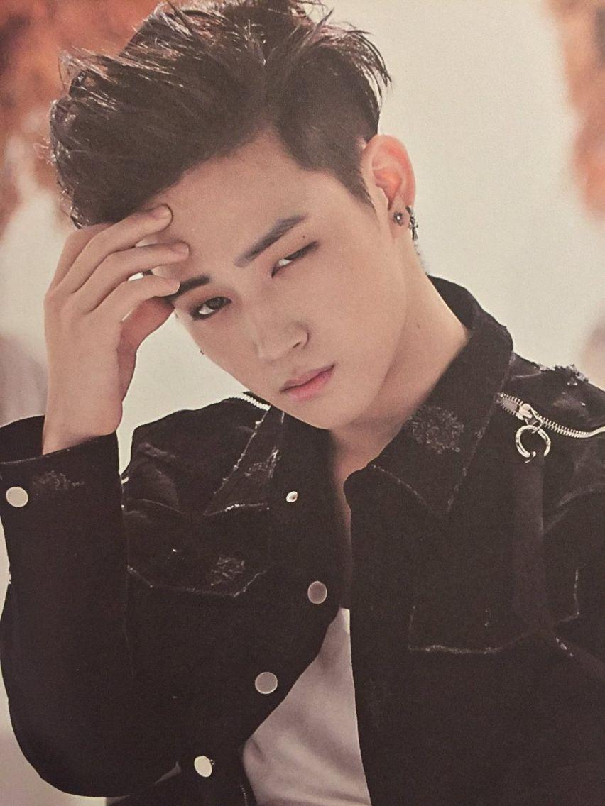How can i breathe | Got7 | Jaebum got7, Got7, Got7 jb