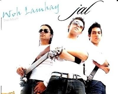 Wo Lamhay Guitar Chord By Jal Hindi Song Guitar Chord Pinterest