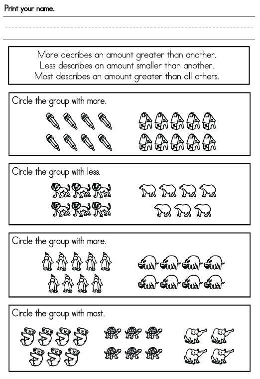 More Less Or Equal Letter Recognition Worksheets Kindergarten Worksheets Printable Kindergarten Worksheets