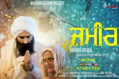Zameer Lyrics - Kanwar Grewal | Punjabi Songs | Songs 2017