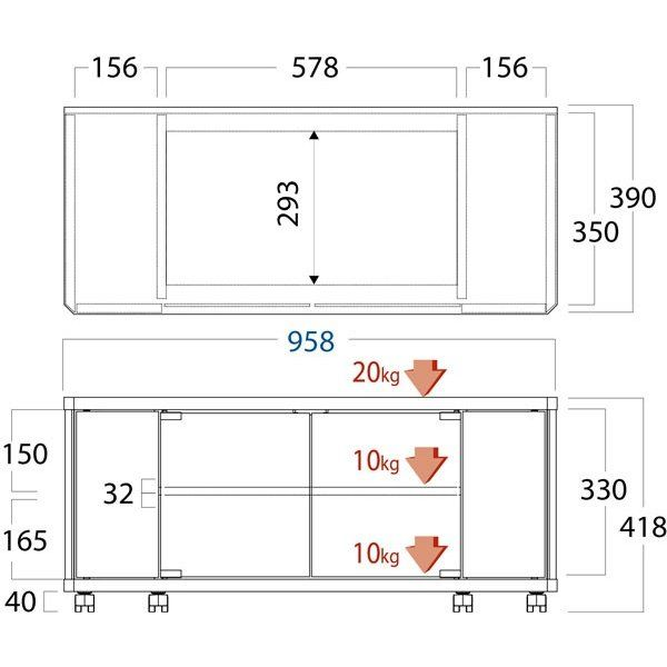 TV stand on casters Wooden storage glass door 96cm width TV board: 2L-EAS-ND960H: Storage furniture main office …