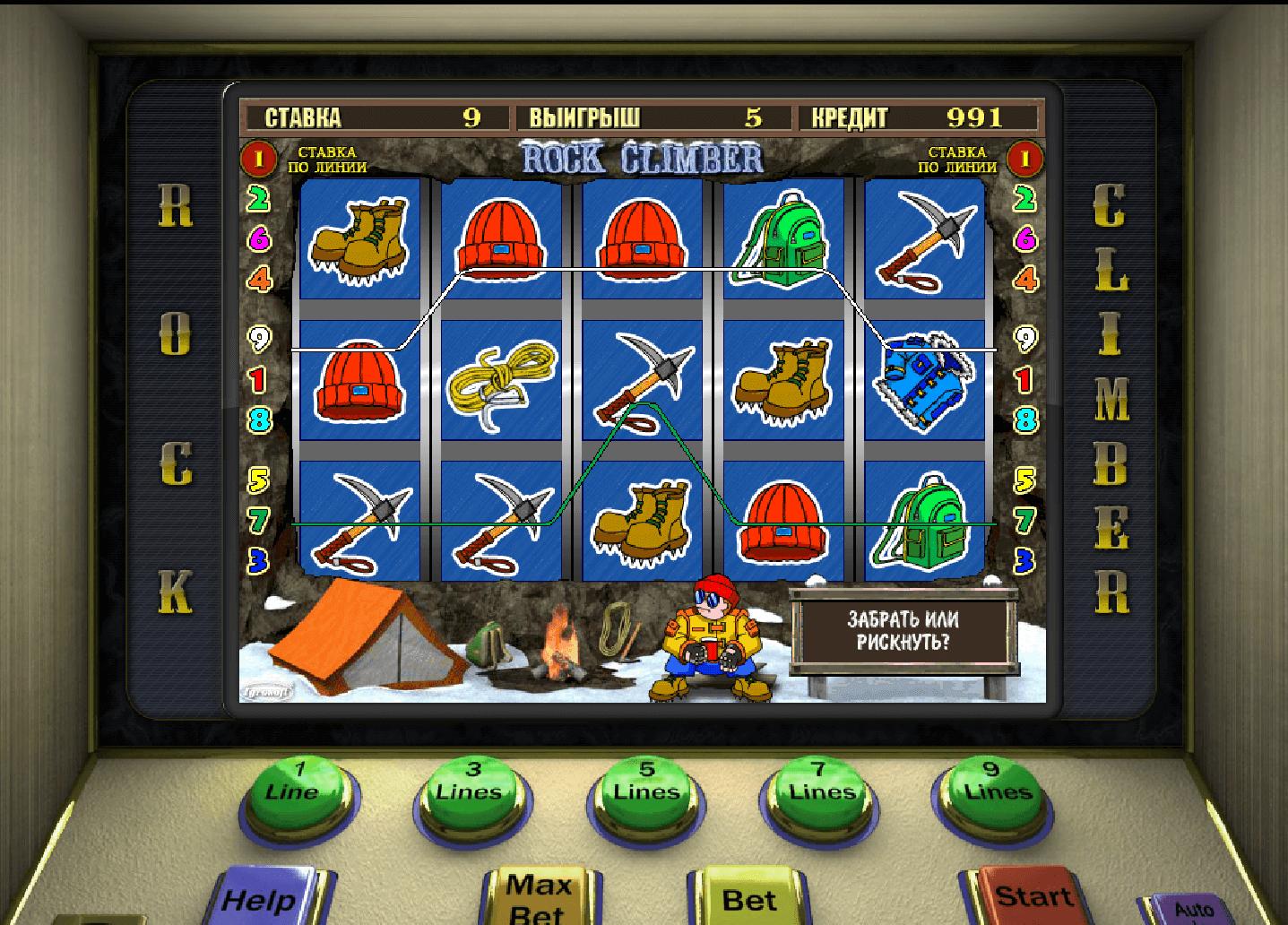 Игровой бесплатный автомат Цель Фруктовые игровые автоматы снова в моде и поэтому ко всем уже выпущенным компания Novomatic сделала ещё один и он получил название игральный аппарат Hot Target.