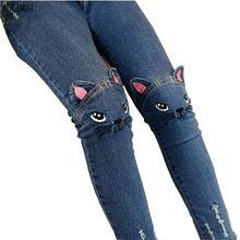 Mrjmsl Girls Leggings Moda Chicas Gato De Dibujos Animados