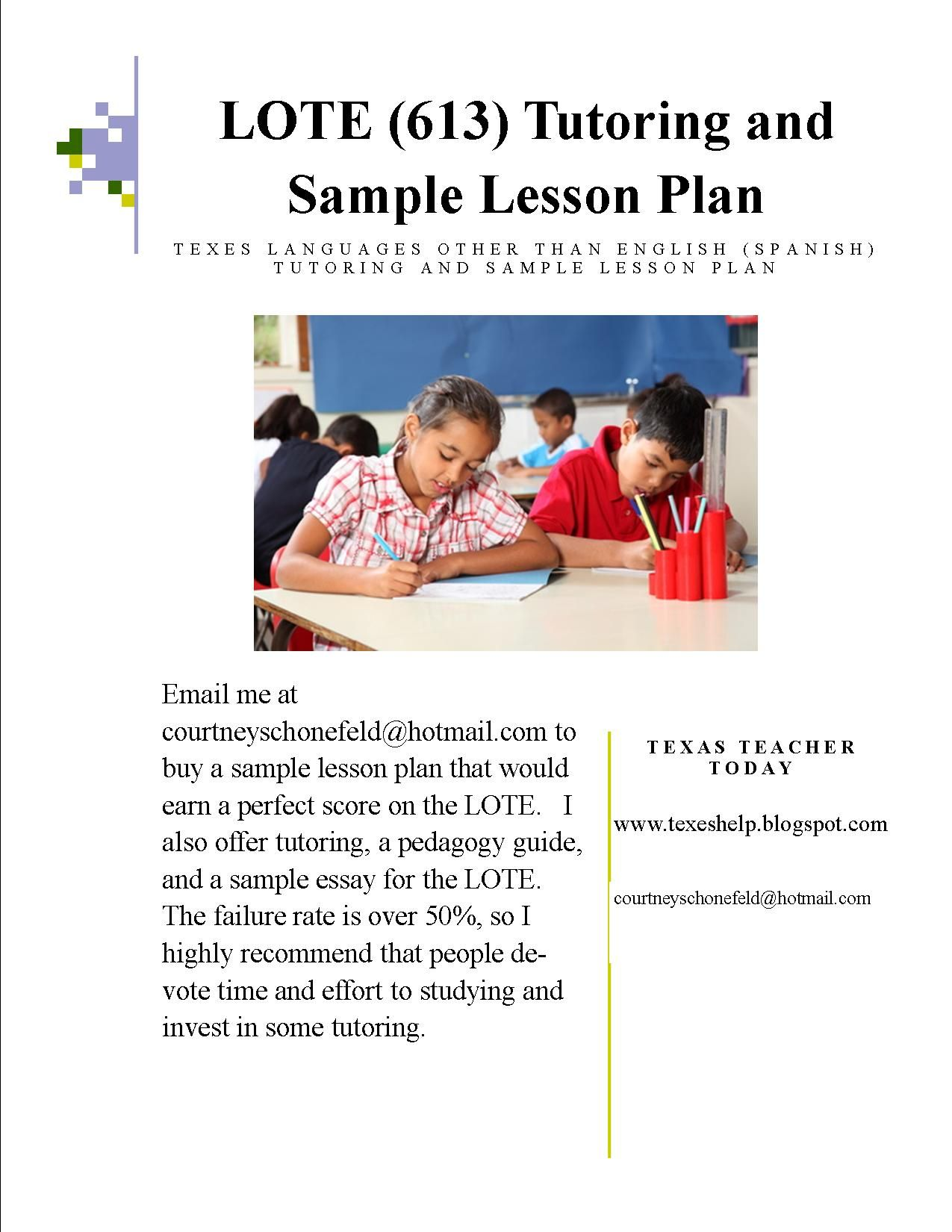 LOTE Spanish Example Lesson Plan. This is an example of a lesson plan that  would earn a perfect score on the LOTE Spanish exam.