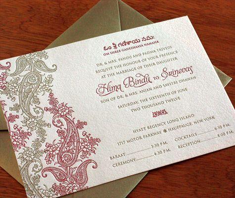 Hima Indian Letterpress Wedding Invitation Design Asian Wedding Invitations Indian Wedding Cards Letterpress Wedding Invitations