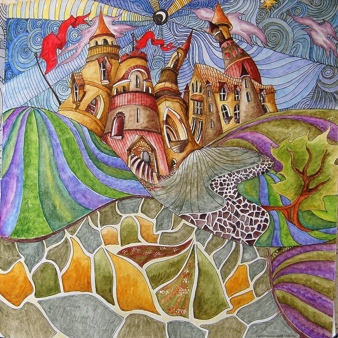 Th the magical city colouring in book - Magical City