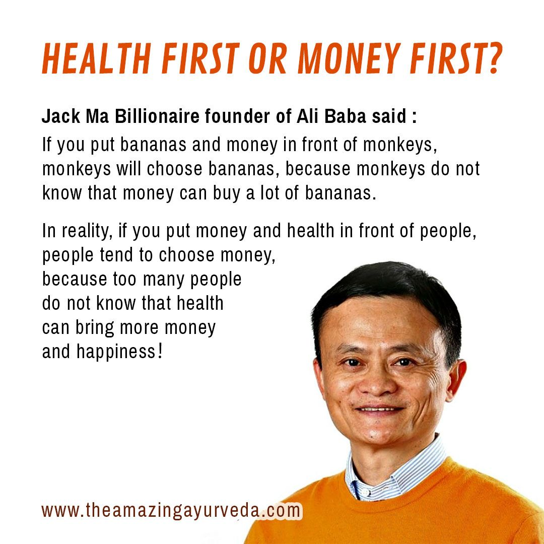 Health First Or Money First Jackma Founderofalibaba Health