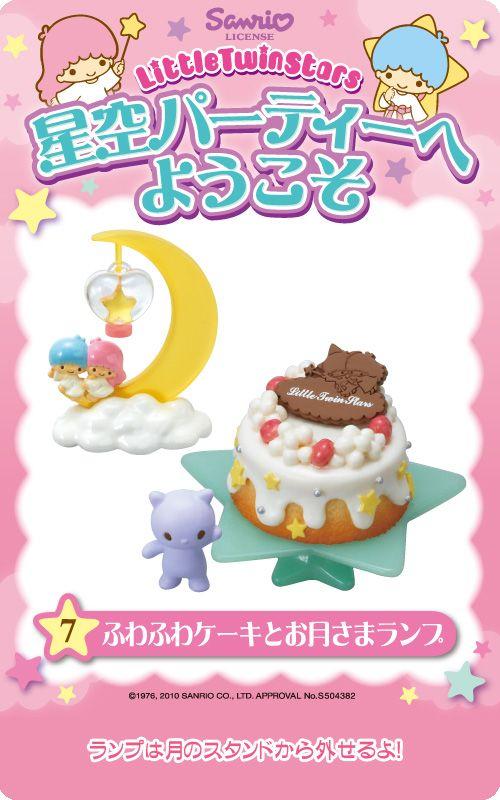 No.6 Re-ment Rilakkuma Birthday Party Miniature Birthday Cake