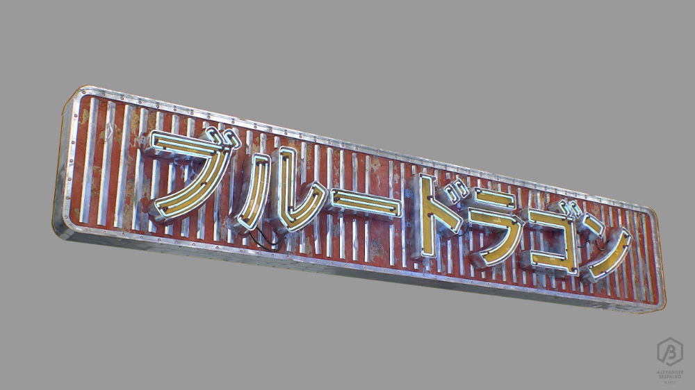 Game Ready Japanese Signs Set Sign Neon Large Horizontal 3d Model Japanese Streets Japanese Neon