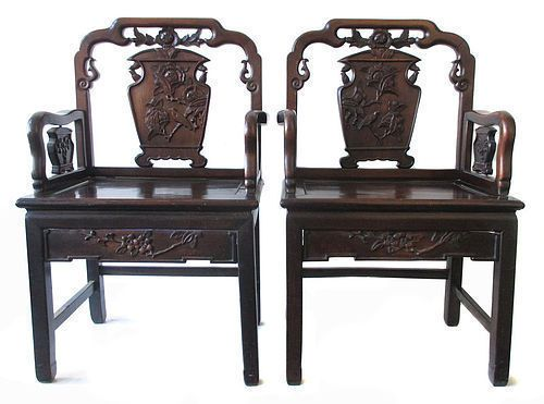Chinese Rosewood Republic Period Chairs