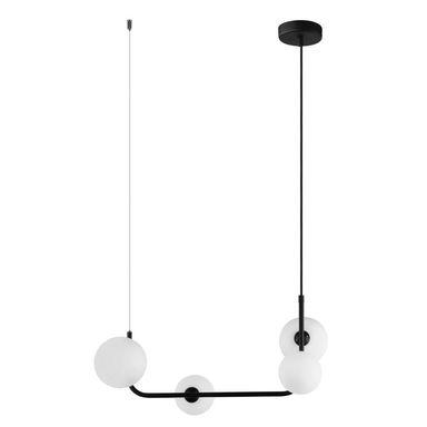 Lampa Wiszaca Ferrand Czarno Biala 4 X G9 Italux Zyrandole Lampy Wiszace I Sufitowe W Atrakcyjnej Cenie W Sklepach Leroy Merlin
