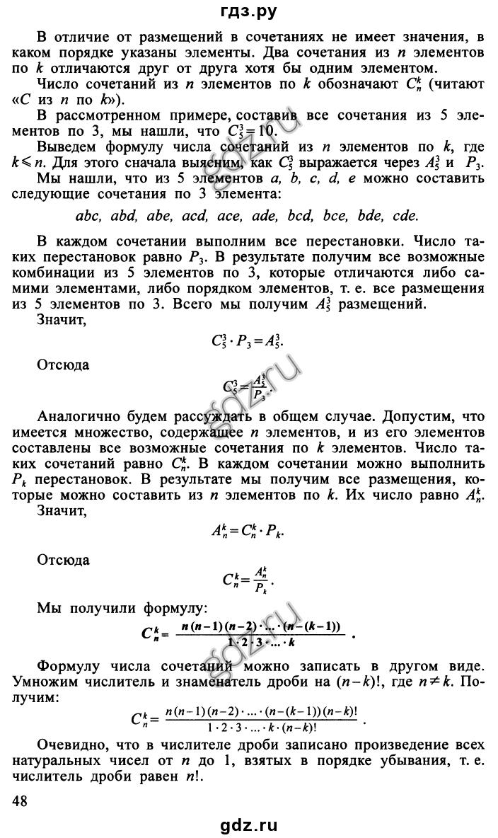 Гдз на теорию вероятностей ю.н.тюрин
